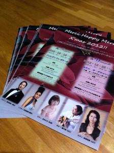 Fra 2 settimane ci sara DinnerShow in Sapporo!!!